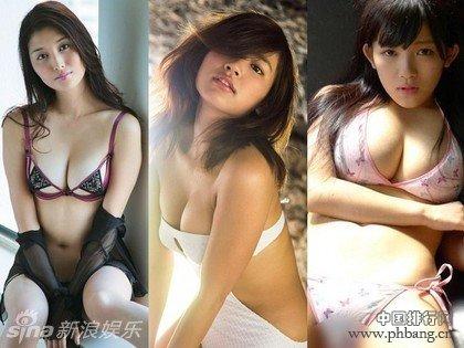 日本成人杂志年度乳神排行榜